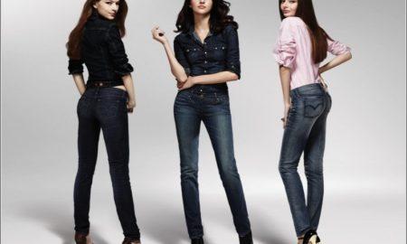 Tips Memilih Celana Panjang