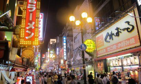 Tempat Belanja Paling Unik Di Jepang