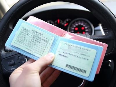 Yakin Liburan Dengan Kendaraan Pribadi, Ini Dokumen Penting Wajib Dibawa